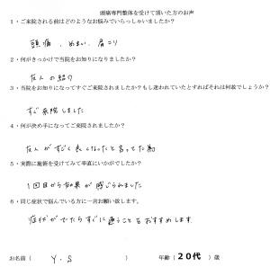 22seitai4