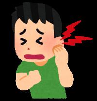 sick_chujien