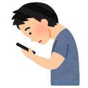 straight_neck_smartphone